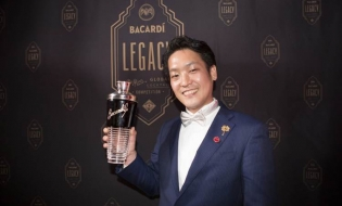 2017年 - Bacardi Legacy Cocktail Competition / Bacardi