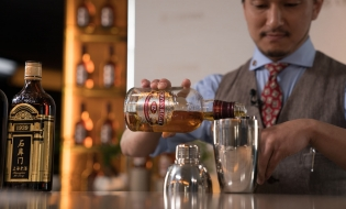 2017年 - Chivas Masters Cocktail Competition 世界大会/ Chivas Regal
