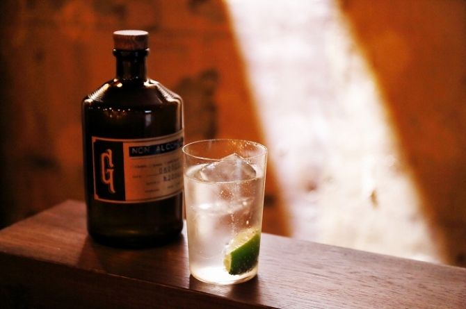 Gin & Tonic(Non-Alcoholic)<br>ジントニック