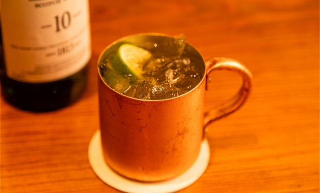 Smoky Moscow Mule<br>スモーキーモスコミュール