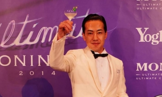 2014年 - Monin Cup Japan / Monin Cocktail Competition/日仏貿易株式会社