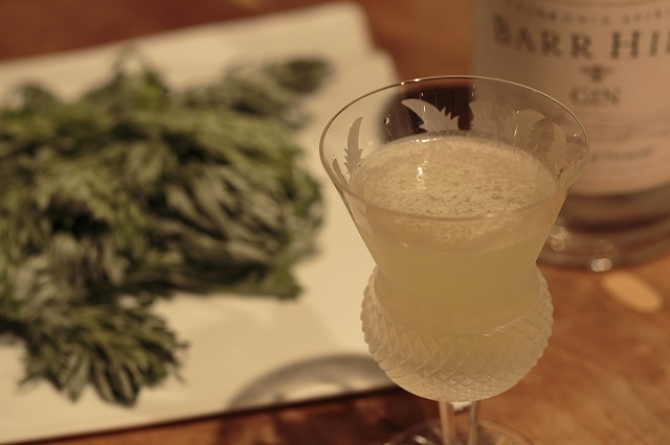 Wormwod Gimlet<br>ワームウッド・ギムレット