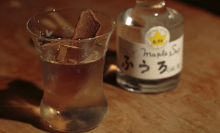 Japanese Whisky & Maple Water<br>山崎12年 イタヤカエデの樹液割り