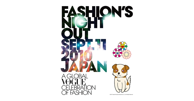 「Drink Planet」では「FASHION'S NIGHT OUT」をサポート