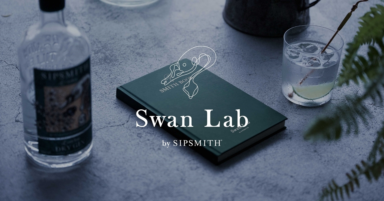SIPSMITH発「SMITH BOOK PROJECT」