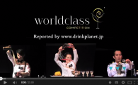 World Class 2014 Japan Final